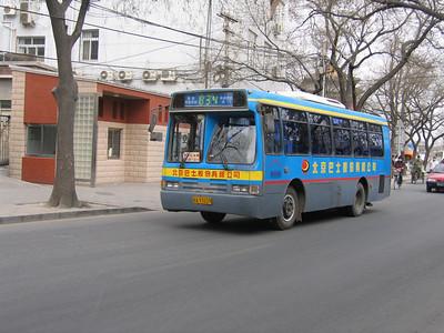 Beijing Bus A93289 Beijing Mar 06