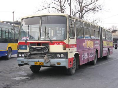 Beijing Bus A80923 Summer Palace Beijing Oct 05