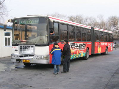 Beijing Bus AA4502 Summer Palace Beijing Mar 06