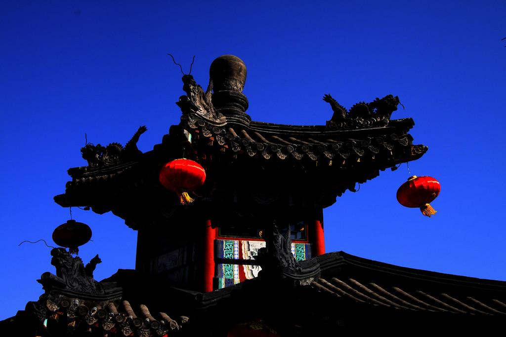 Beijing Roof Top ©Lewis Sandler Beijing Video Studio