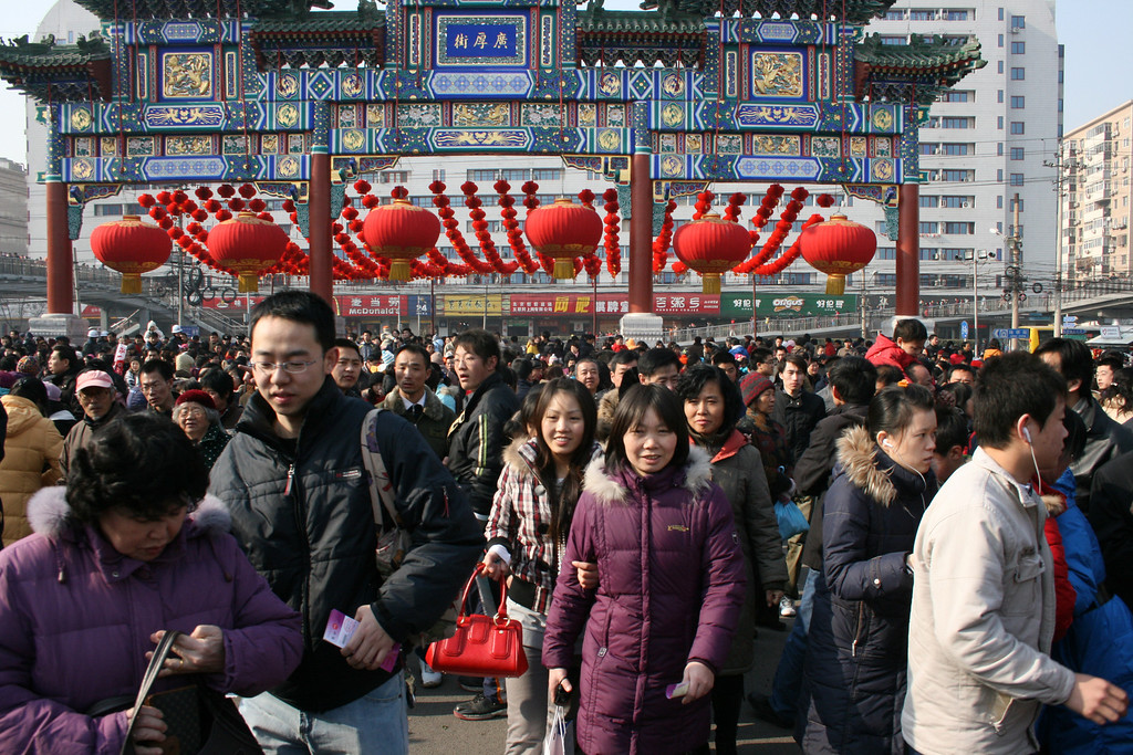 Ditan Park Fair  Chinese New Year  January 27, 2009. © Lewis Sandler Beijing Video Studio