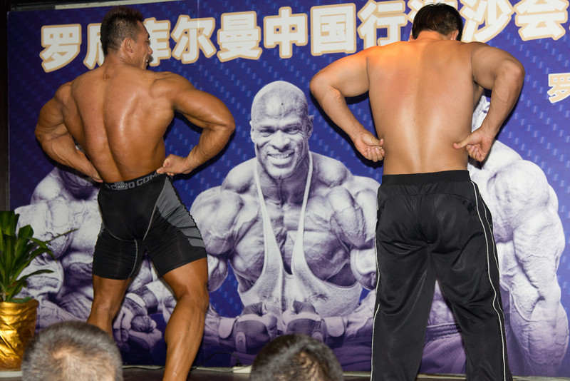 Two Chinese bodybuilders Hosa Fitness Center Beijing July 19, 2012  ©Lewis Sandler