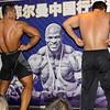 Two Chinese bodybuilders Hosa Fitness Center Beijing July 19, 2012  ©Lewis Sandler