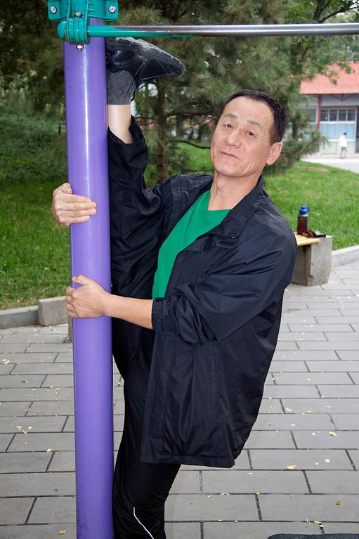 Chinese Guy in Beijing Park  © Lewis Sandler Beijing Video Studio