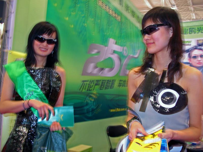 Beijing Auto Show 2008 © Lewis Sandler Beijing Video Studio