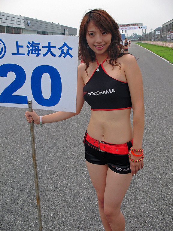 Beijing Goldenport Race Track, 2007 © Lewis Sandler BeijingVideoStudio