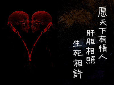 Happy Valentine's Day - wish all the lovers all over the world stick together in life and death. 愿天下有情人,肝胆相照,生死相许