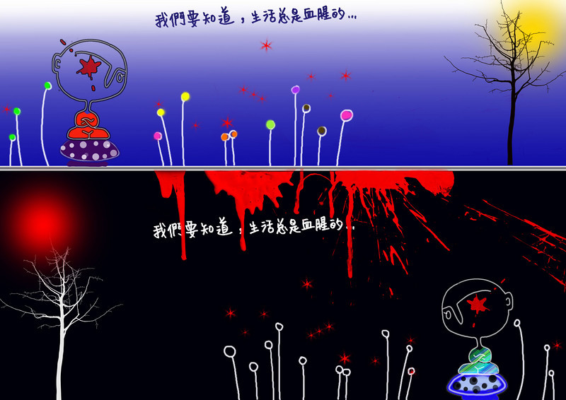 We should know a fact -- Life always bloody (create by bloody vivi)<br /> 我们要知道,生活总是血腥的。
