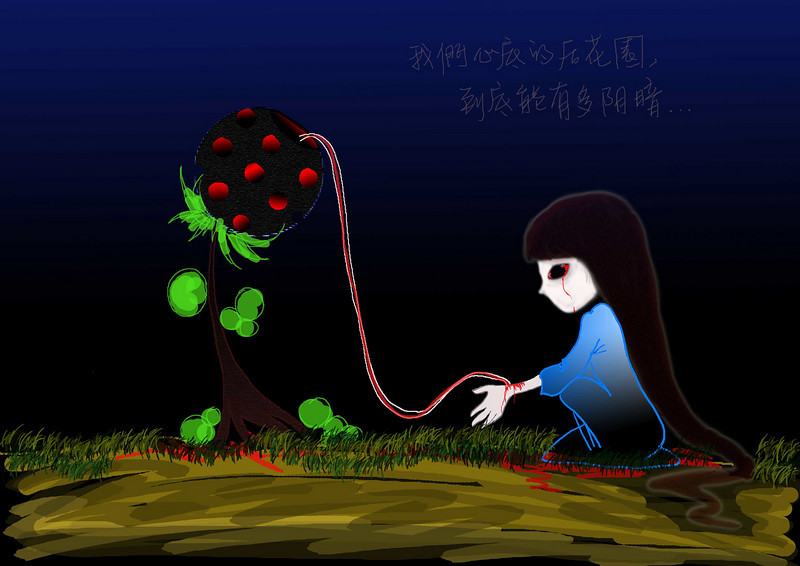 We can not measure how darkness the backyard of our soul.(create by cherry)<br /> 我们心底的后花园,到底能有多阴暗。
