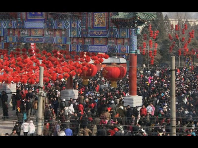 Ditan Park, Beijing Chinese New Year 2009  , Year of Bull © Lewis Sandler Beijing Video Studio