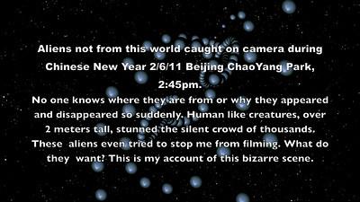 ET in Beijing Spring Festival ©Lewis Sandler Beijing Video Studio