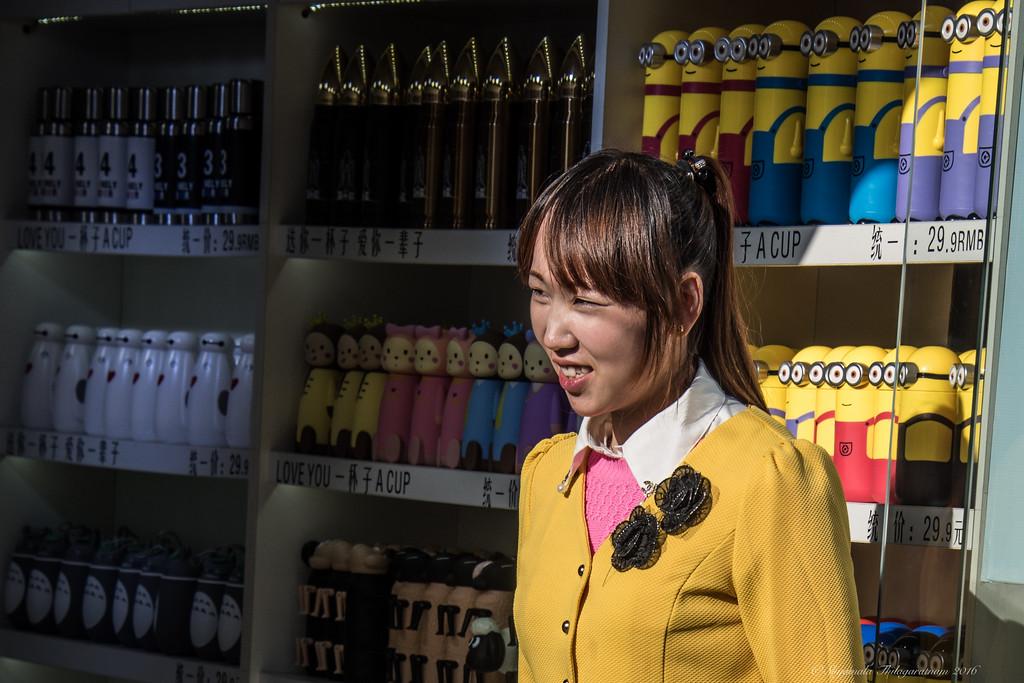 Minions on sale, salesgirl to match