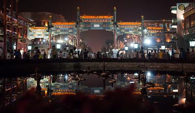 Qianmen Street Paifang in Beijing