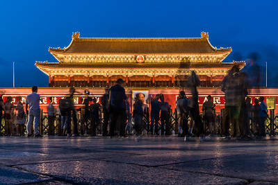 Tourists at The Gate of Heavenly Peace (Tiananmen).