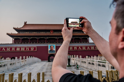 Capturing the Gate of Heavenly Peace (Tiananmen).