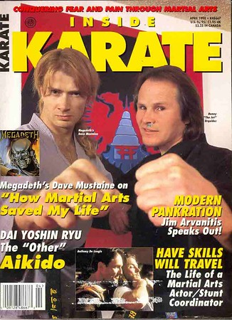 Inside Karate April 1998
