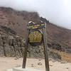 2016-09-28 Benson Tanzania Africa (Wed) Kilimanjaro Day 04 Barranco Camp - Lava Tower Camp sign