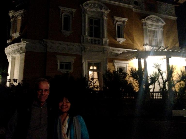 Dad and mom at Palacio Portales