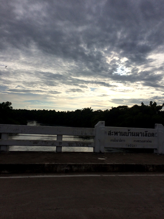 Pah Leurat Bridge over Nan River