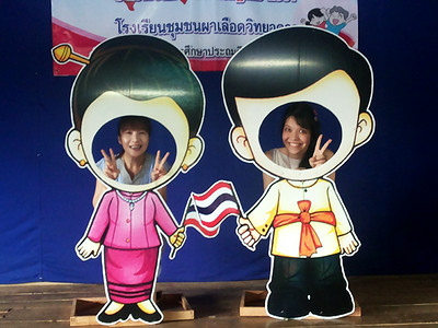 Being silly with P'Kon (Panisara Techanan)