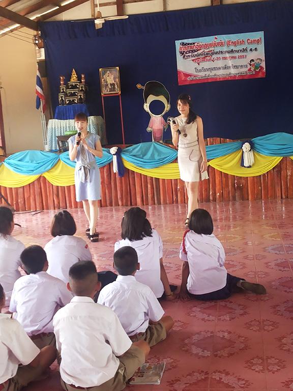 English Camp at Pah Leurat School