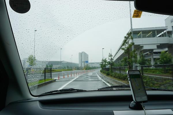 Chubu Centrair Airport, Nagoya