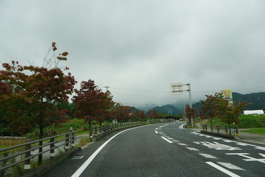 Drive to Iida