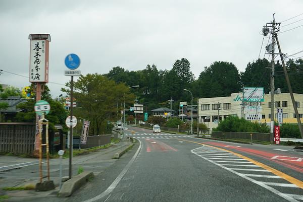 Achi Village, Nagano
