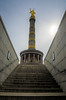 Headed out early on July 13, 2012, to visit Berlin's Siegessäule (Victory Column). It was built in 1864 to commemorate the Prussian victory in the Danish-Prussian War. It survived the second world war but when you get up close, you can see all kinds of war damage.