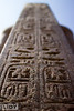 Traditional Hieroglyphs at the Egyptian Museum in Cairo with Egypt Excursions Online.