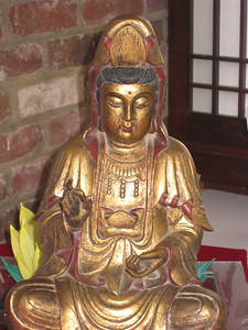 Won Buddhism of Boston (Watertown, MA)