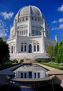 Shah_PrerakBaha'i Temple, Evanston, Ill