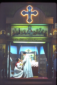 St. Mark Coptic