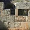 400 - 2008-09-15-17 Libya Leptis Magna