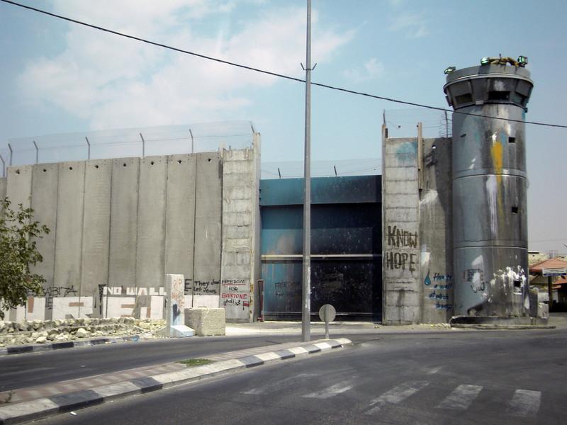 134 - 2008-08-27-28 - Israel