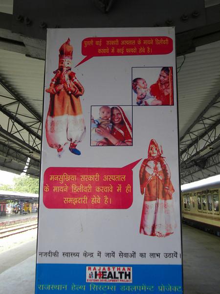 1161 - F - 795 - 2008-09 India Bharatpur