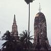 002 - 1985-07 - Ayuthaya