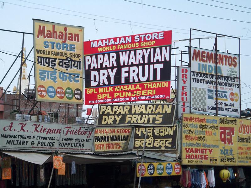 209 - 2007-08 - India (Amritsar)