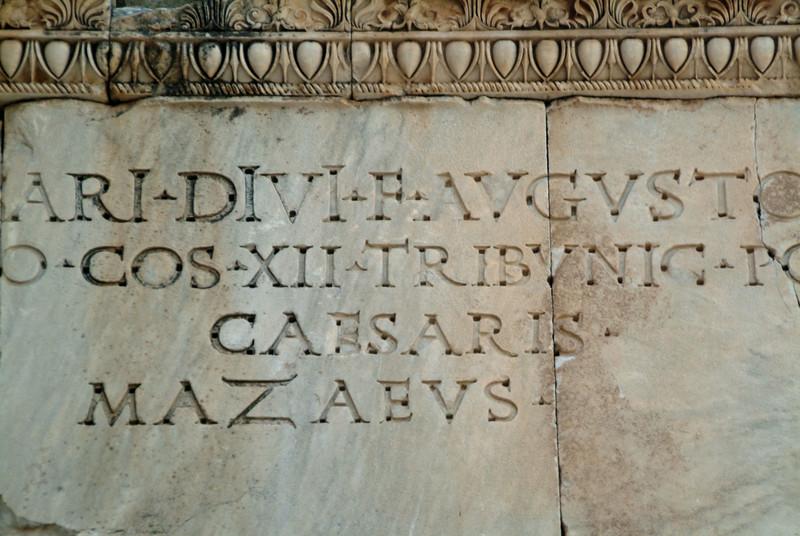 1803 - 2009-07 Turkey (Ephesus)