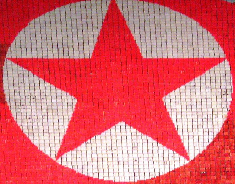 289 - 2007-09-29-10-02 - DPRK