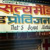 0749 - L - 184 - 2008-09 India Jodphur