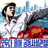 099 - 2007-09-29-10-02 - DPRK