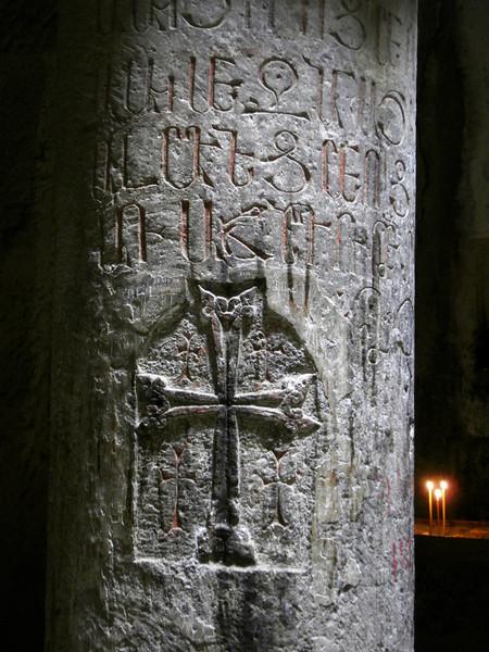 111 - 2008-07-25-27 - Armenia