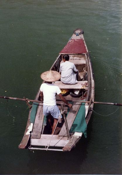 Bum Boat - 1984-06 - Singapore