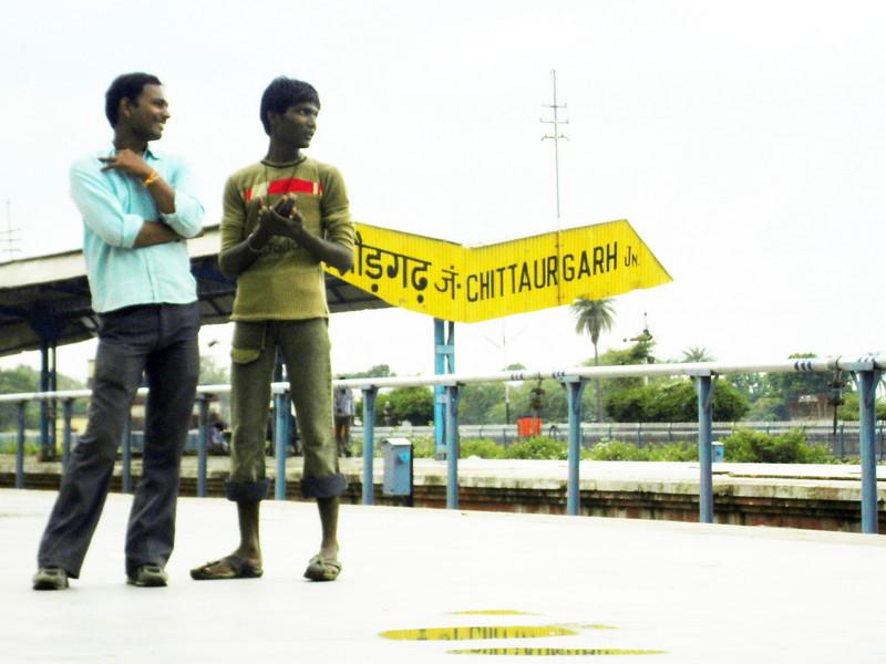 0802 - F - 566 - 2008-09 India Chittaugaur
