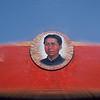 010 - 1986-08 - China