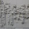 078 - 2006-10 - Koln