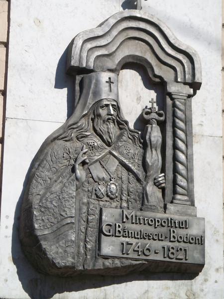 273 - 2007-07 - Moldova (Chisinau)
