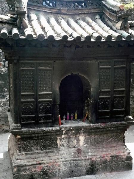 360 - 2009-03 (Mar) - China