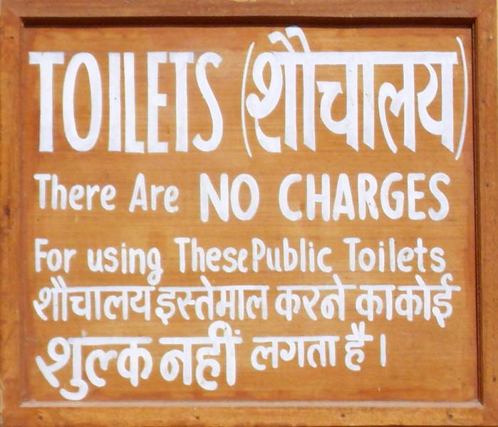 0138 - F - 088 - 2008-09 India Jaipur